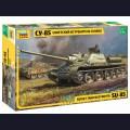 1:35  Zvezda  3690 Советский истребитель танков СУ-85