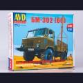1:43 AVD Models 1379 Бурильно-крановая машина БМ-302 (66)