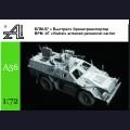 1:72  Alexminiatures  A56 Бронированная патрульная машина БПМ-97