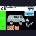1:72 Alexminiatures A78 Автомобиль УаЗ-3909 патрульно-постовая служба полиции