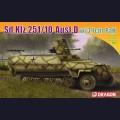 1:72  Dragon  7280 Немецкий полугусеничный БТР Sd.Kfz.251/10 Hanomag Ausf.D с орудием 3.7cm Pak.35/36
