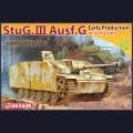 1:72  Dragon  7354 Немецкое штурмовое орудие StuG.III Ausf.G ранняя версия, с бортовыми экранами