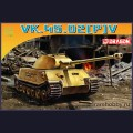 1:72  Dragon  7492 Немецкий тяжелый танк VK.45.02(P) Vorne