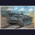 1:72 Dragon 7553 Немецкое штурмовое орудие StuG.III Ausf.C/D