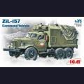 1:72  ICM  72551 Советский армейский грузовик ЗиЛ-157 подвижный командный пункт