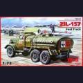 1:72  ICM  72561 Советский армейский грузовик ЗиЛ-157 Бензозаправщик