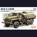 1:72  ICM  72613 Советский армейский автотопливозаправщик АТЗ-5-4320