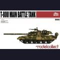 1:72  Modelcollect  UA72027 Российский основной боевой танк Т-80У