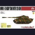 1:72  Modelcollect  UA72029 Немецкий тяжелый танк E75