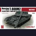 1:72  Modelcollect  UA72057 Российский основной боевой танк Т-80УМ2