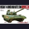 1:72  Modelcollect  UA72058 Российский основной боевой танк Т-14