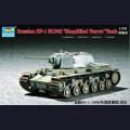 1:72  Trumpeter  07234 Советский тяжёлый танк КВ-1 образца 1942г c упрощенной башней