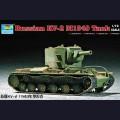 1:72  Trumpeter  07235 Советский тяжёлый танк КВ-2 образца 1940г