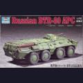 1:72  Trumpeter  07267 Советский бронетранспортер БТР-80