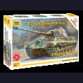 1:72  Zvezda  5023 Немецкий тяжелый танк Sd.Kfz.182 King Tiger с башней Henschel