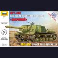 1:72  Zvezda  5026 Советская самоходная артиллерийская установка ИСУ-152