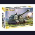 1:72  Zvezda  5045 Российская 152-мм гаубица МСТА-С