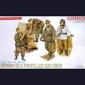 1:35  Dragon  6016 Экипаж немецкого самоходного орудия