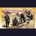 1:35  Dragon  6643 Немецкая элитная пехота, перевал Клисура 1941г