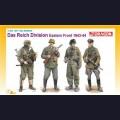 1:35  Dragon  6706 Немецкая элитная пехота, Восточный фронт 1942-1943г