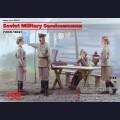 1:35  ICM  35621 Советские женщины-военнослужащие 1939-1942г