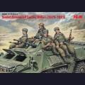 1:35  ICM  35637 Советские десантники на бронетехнике 1979-1991г