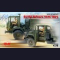 1:35 ICM 35641 Советские водители 1979-1991г