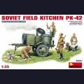 1:35 MiniArt 35061 Советская полевая кухня ПК-42