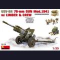 1:35 MiniArt 35129 Советская 76-мм пушка УСВ-БР образца 1941г с артиллерийским передком и расчетом