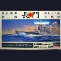 1:350 Hasegawa 40024 Японский линкор Nagato 1941г