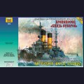 1:350  Zvezda  9026 Броненосец русского императорского флота