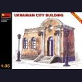 1:35 MiniArt 35006 Украинское городское здание