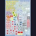 1:48  Begemot  48-038 Набор декалей для Ка-27ПЛ / Ка-28