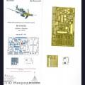 1:48 Микродизайн 048205 Набор фототравления для Bf-109G6