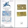 1:72 Микродизайн 072211 Набор фототравления для МиГ-29СМТ