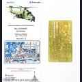 1:72 Микродизайн 072220 Набор фототравления для Ми-24В/ВП/П Интерьер
