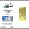 1:72 Микродизайн 072221 Набор фототравления для Ми-24В/ВП/П Экстерьер