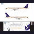 1:144 Ascensio 320-029 Набор декалей для Airbus A320 авиакомпания Saudi Arabian Airlines