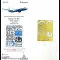 1:144 Микродизайн 144202 Набор фототравления для Boeing 737-800