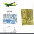 1:144 Микродизайн 144210 Набор фототравления для Airbus A319/320/321