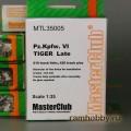 1:35  MasterClub  MTL35005 Наборные металлические траки для Pz.Kpfw.VI Tiger поздней версии