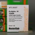 1:35  MasterClub  MTL35007 Наборные металлические траки для Pz.Kpfw.VI Tiger первоначального производства (зеркальные траки)