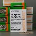 1:35  MasterClub  MTL35011 Наборные металлические траки для Pz.Kpfw.III / IV, применялись в 1943-1945г, ширина 400мм