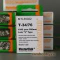 1:35  MasterClub  MTL35022 Наборные металлические траки для Т-34/76 образца 1942г, поздний вариант, ширина траков 500мм