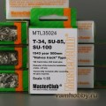 1:35  MasterClub  MTL35024 Наборные металлические траки для Т-34/85 / СУ-85 / СУ-100 образца 1943г, половинчатые, ширина траков 500мм