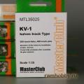1:35  MasterClub  MTL35025 Наборные металлические траки для КВ-1 облегчённый тип