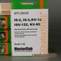 1:35  MasterClub  MTL35028 Наборные металлические траки для ИС-2 / ИС-3 / ИСУ-122 / КВ-85 / КВ-1С, облегчённый тип