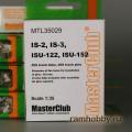 1:35  MasterClub  MTL35029 Наборные металлические траки для ИС-2 / ИС-3 / ИСУ-122 / ИСУ-152, ранний вариант