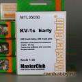 1:35  MasterClub  MTL35030 Наборные металлические траки для КВ-1С, ранний вариант
