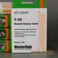 1:35  MasterClub  MTL35035 Наборные металлические траки для Т-35